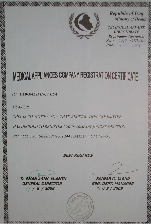 Iraqi Health Certification